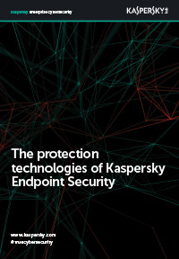 Kaspersky Endpoint Securityの保護テクノロジー