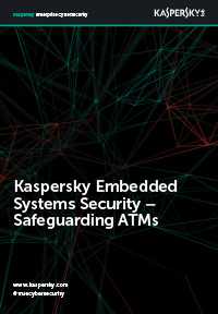 Kaspersky Embedded Systems Security – ATMの保護