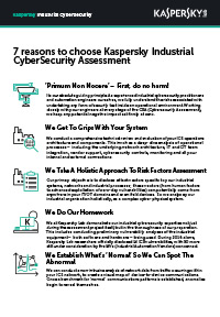 Kaspersky Industrial CyberSecurity Assessmentを選択する7つの理由