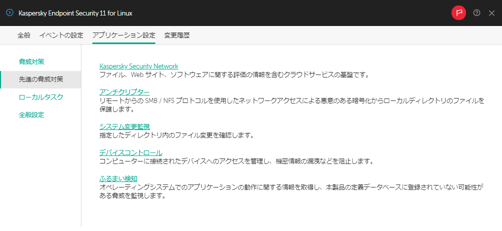 pro08042020-2.png