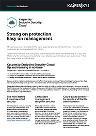 Kaspersky Endpoint Security | Cloudデータシート