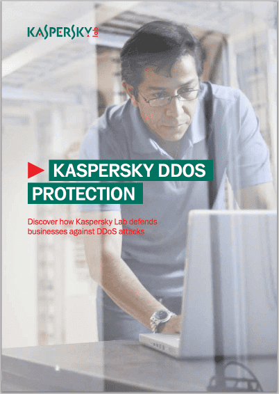 Kaspersky DDoS Protection - データシート